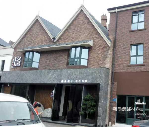 郑州玖居会所