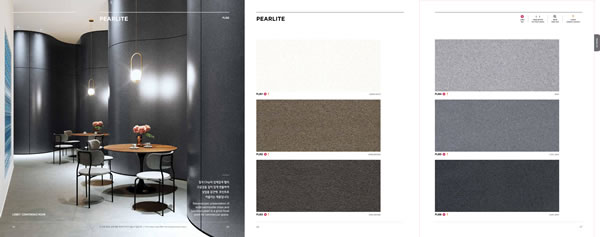 2019-2020 LG Interior Film E-Catalog-10 副本